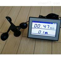 FC-Ipad-1风速记录仪