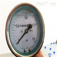 不锈钢耐震压力表厂家