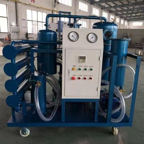 二三四级承装修设备资质真空滤油机装置