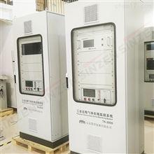 cems除尘连续排放在线监测系统