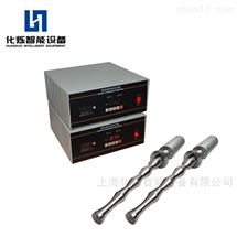 超声波加速化学反应处理设备