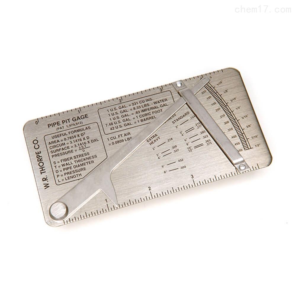管道凹坑测量仪