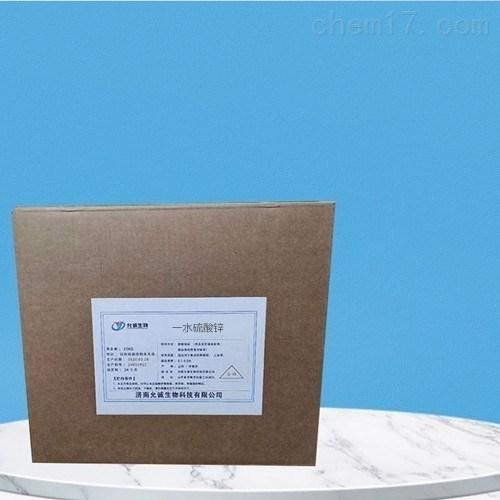 饲料级一水硫酸锌保湿剂现货供应