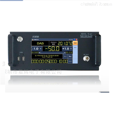 ISDB-S3数字电视信号产生器AMM300