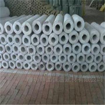 防腐耐高温管道硅酸铝保温管