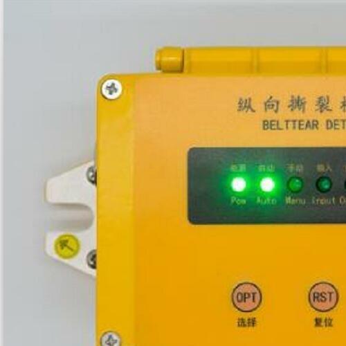 XLZL-B地址码纵向撕裂检测器