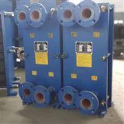 厂家直供水水板式换热器 油板式蒸汽板式