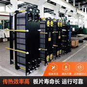 M26-MFGL板式换热器 不锈钢板式