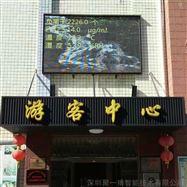 JYB-FY新疆西藏城市公園負氧離子含量監測站現貨