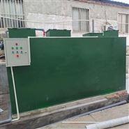 乡村污水改造工程AO地埋一体化污水处理设备