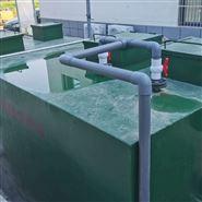 重庆200吨每天生活污水处理设备