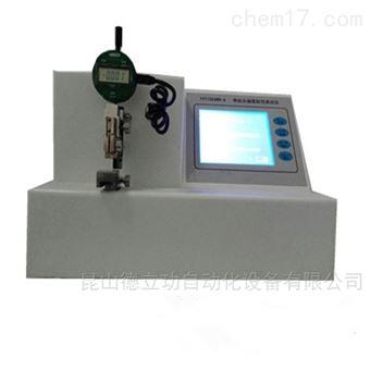 YYT1554RR-A浙江卖输卵管导管头端柔软性测试仪厂家