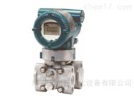 横河EJA430E压力变送器