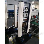PV背板、EVA、玻璃剥离强度试验机