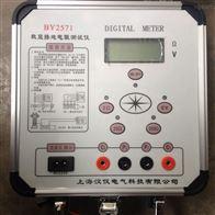 四级承装修试设备接地电阻测试仪