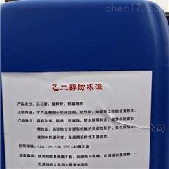 河北沧州循环水防冻液WR