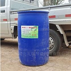 陕西铜川锅炉防冻液