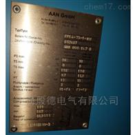 FP14-93-1-NH换热器德国ANN换热器/控制器