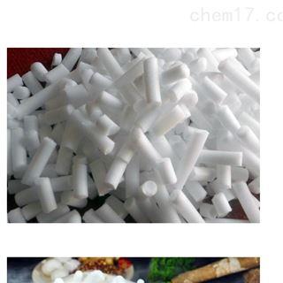 液氮凍幹機