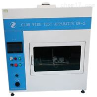 灼热丝试验仪材料阻燃设备
