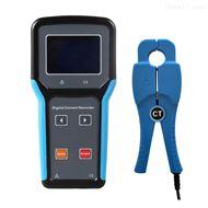 FR1000高低压钳形电流表