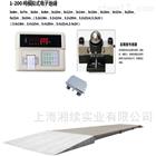 上海销售100吨电子地磅厂家-质量有保障