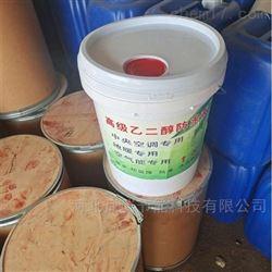 陕西铜川地暖防冻液