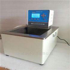 高温恒温循环器 水槽 水箱300℃