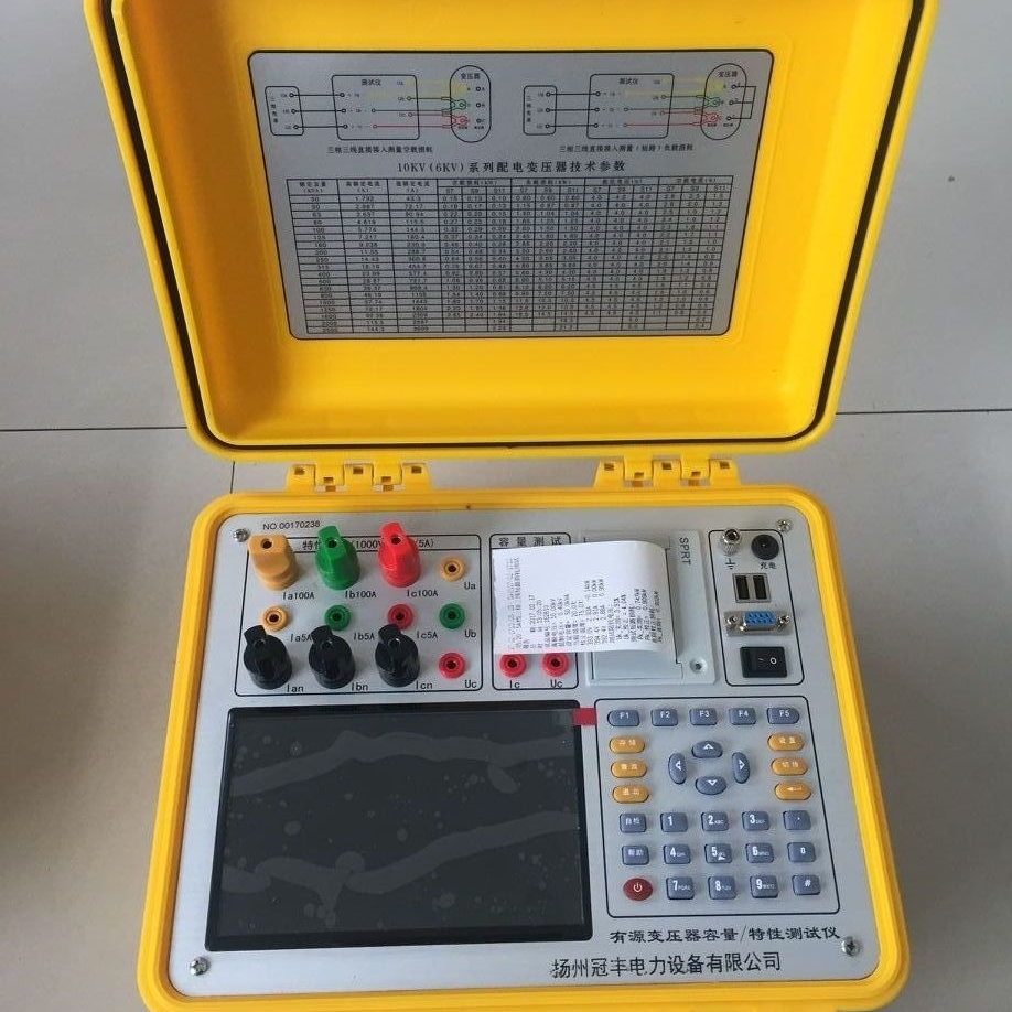 变压器容量特性测试仪功能