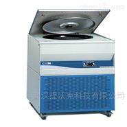 冷藏大容量微处理器控制离心机