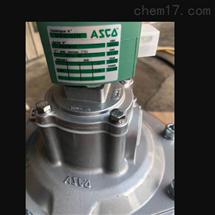 美国ASCO三寸淹没式脉冲阀维修包