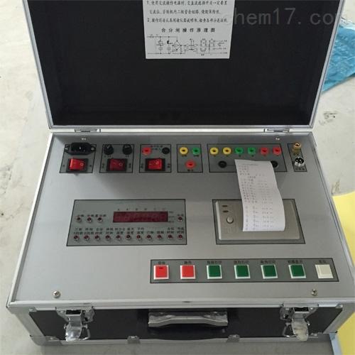 电力承试三四五级资质断路器特性测试仪优质