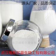 α-D-半乳糖五乙酸酯