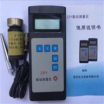 振动测量仪制造商