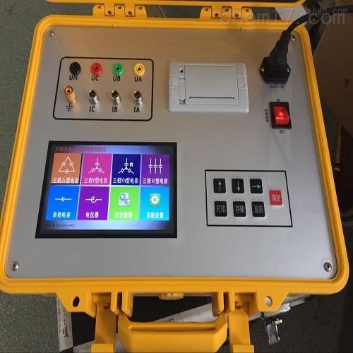 電力承試三級設備資質電容電感測試儀原裝