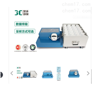 JC-8000S多功能在线式水质采样器