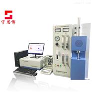高频红外碳硫测定仪