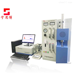 高頻紅外碳硫測定儀