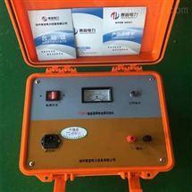 带电电缆识别仪扬州生产商