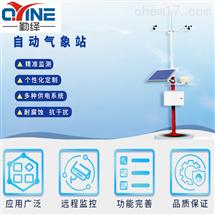 专业生产自动气象站XCP-ZQZ-1厂家价格