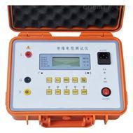 DM50C数字绝缘电阻测试仪