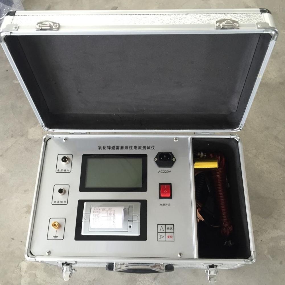 安徽氧化锌避雷器测试仪
