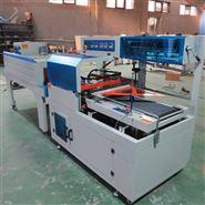 L450日光灯热收缩膜包装机