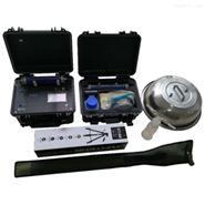 大气氡土壤氡浓度测量测量仪