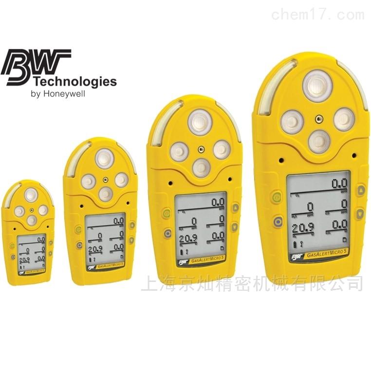 BW GasAlertMicro 5复合气体检测仪M5