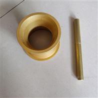 耀阳仪器水泥电动跳桌试模胶砂流动度测定仪圆模