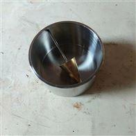 油膏施工度试验仪建筑防水沥青嵌缝工度测定