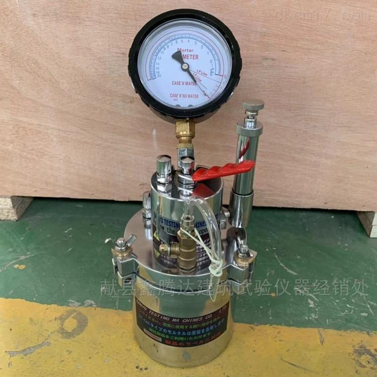 砂浆含气量测定仪价格