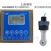 SJG-2083CS在线感应式数字酸碱浓度计