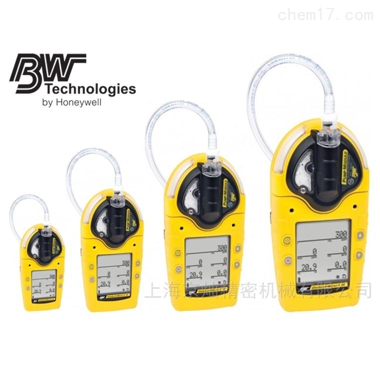 BW GasAlertMicro 5 IR复合气体检测仪M5IR
